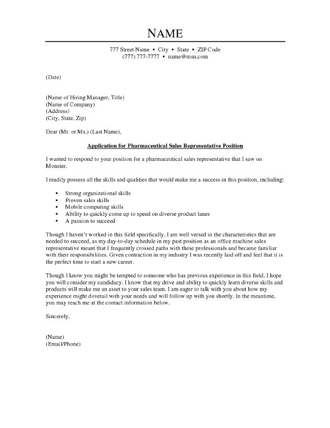 sales cover letter - Sample Medical Sales Cover Letter