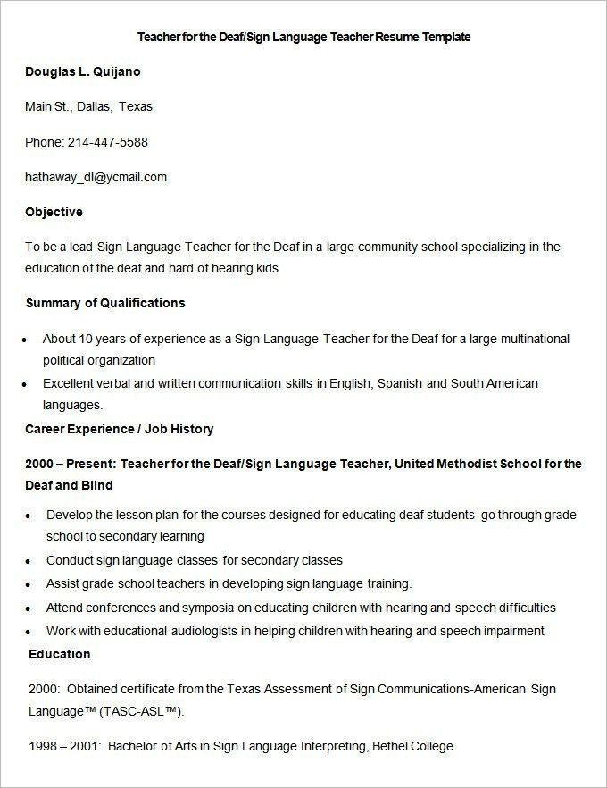 Teacher Resume Samples In Word Format - Best Resume Collection