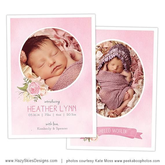 Birth Announcement Template for Photographers Photo Card Template ...