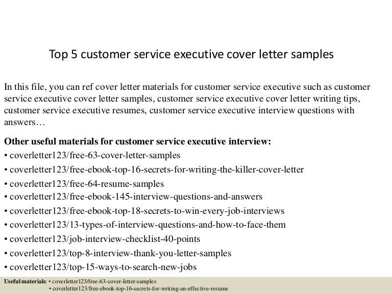 cover letter sample for customer service customer service cover