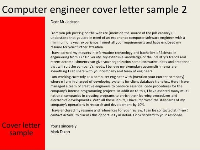 Cover letter software engineer fresh graduate : Academic cover ...