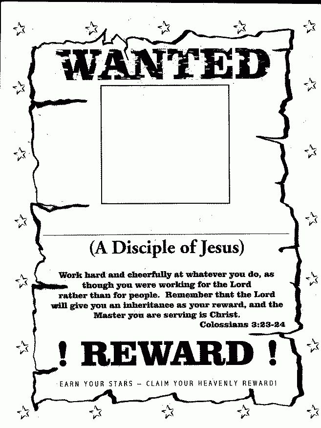 Poster Template » Printable Wanted Poster Template - Poster ...