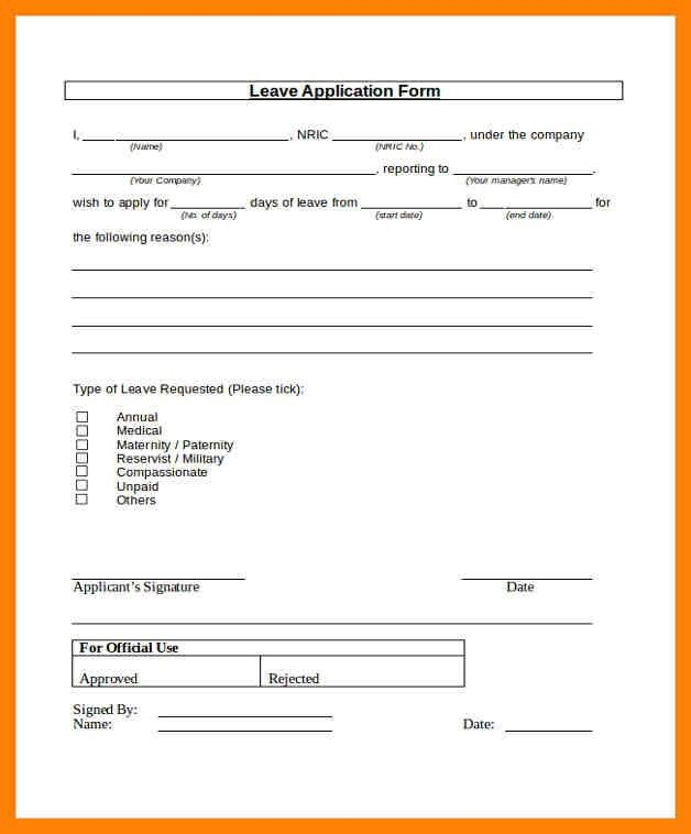 7+ maternity leave form | cv for teaching