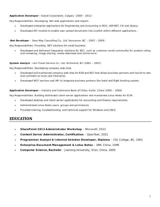 Resume (Content Server 2015)