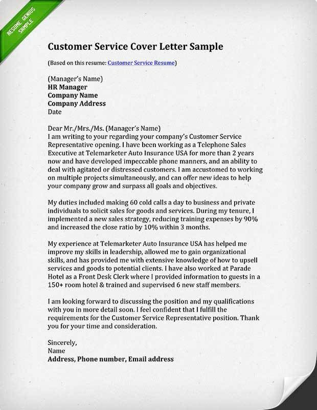 template cover letter cover letter for customer service call ...