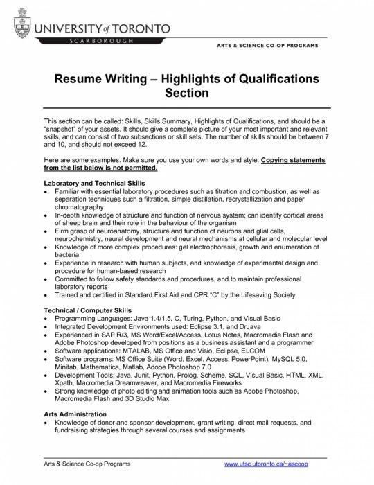 example skills based cv. how to write a resume skills section ...