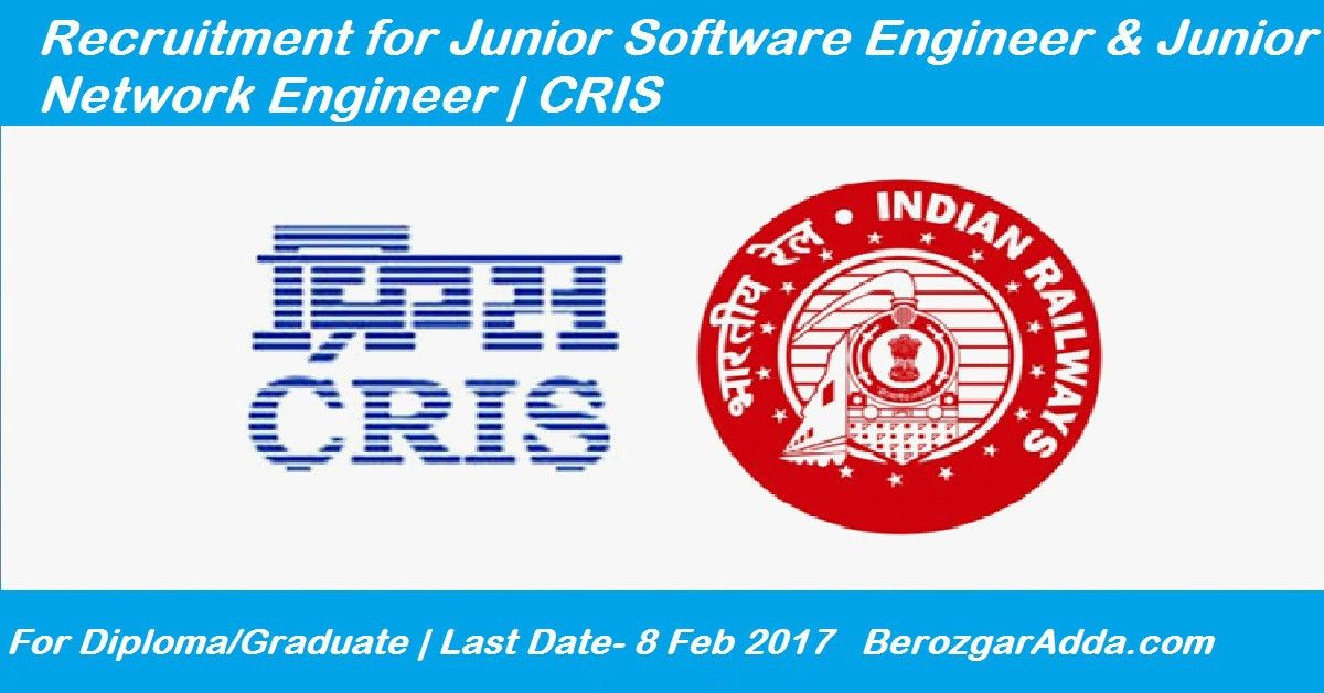 Recruitment of Junior Software Engineer(JSE) & Network Engineer ...