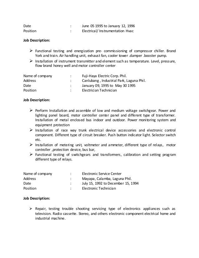 computer technician job description sample. job brief. sample ...