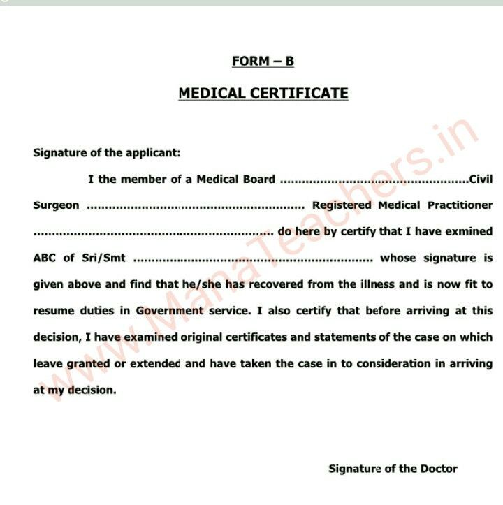 Medical Certificate Format. 8+ Medical Leave Certificate Format ...