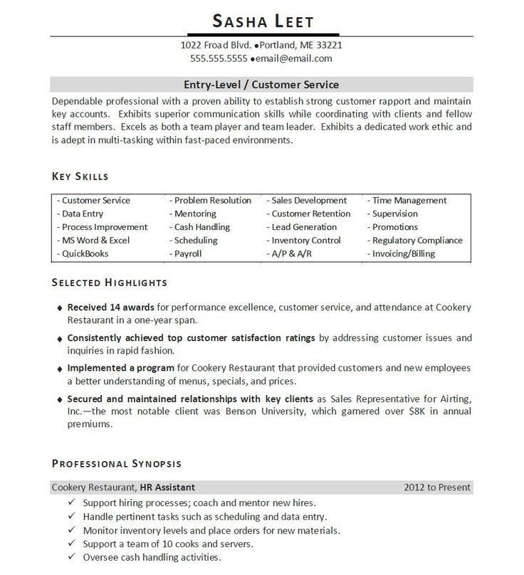 beaufiful job description data entry photos data entry job