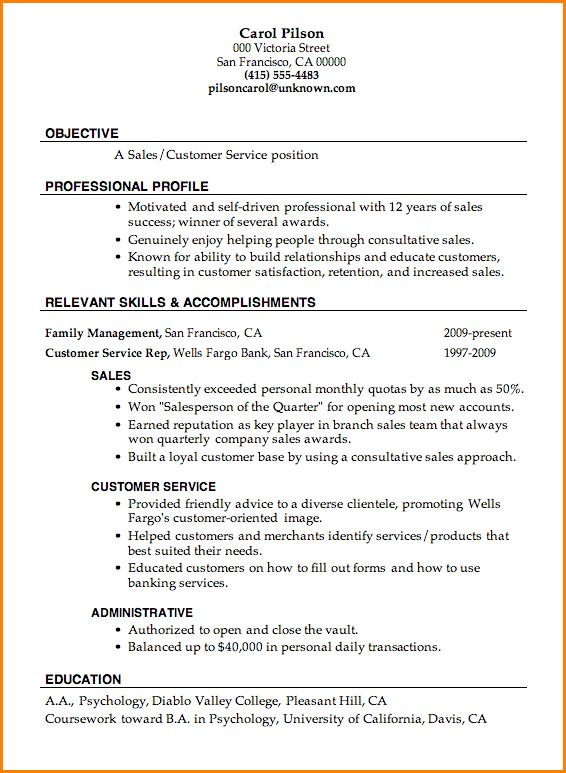 8+ customer service resume objective | worker resume