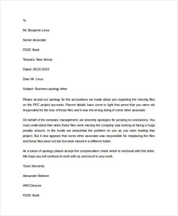 Apology Letter To Employee | The Letter Sample