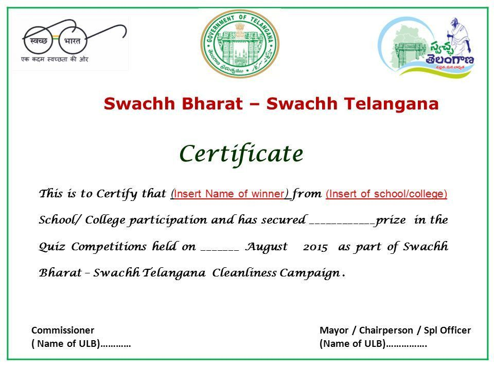 Swachh Bharat – Swachh Telangana Certificate This is to Certify ...