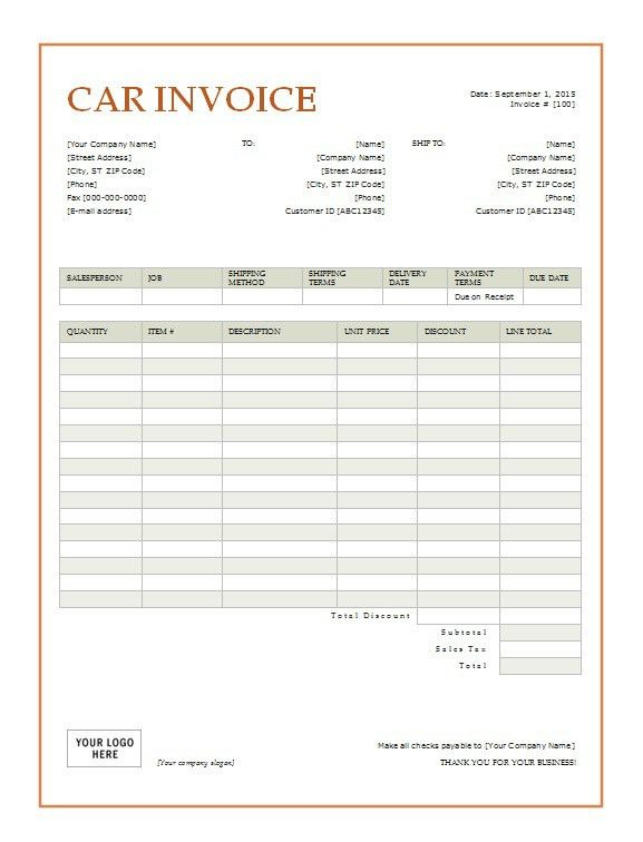Free Printable Car Rent Invoice Template Printable Word Excel ...