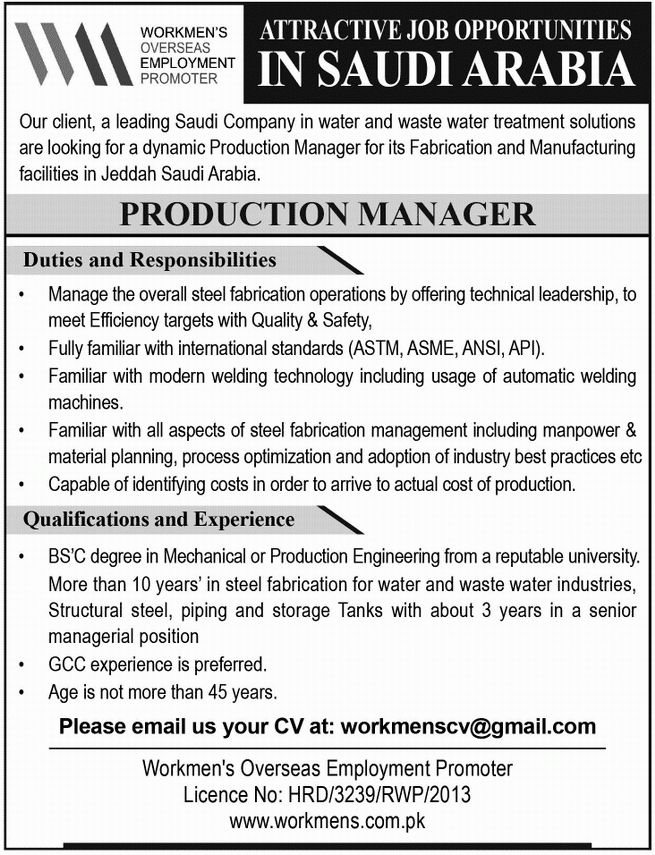 Production Manager Job, Workmens Overseas Employment Promotor ...