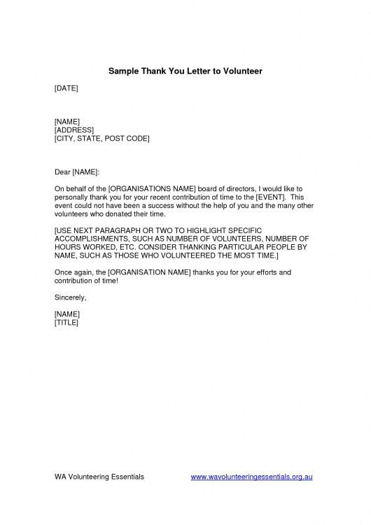 Thank You Letter To Volunteer Fire Department U2013 2017 Letter Format