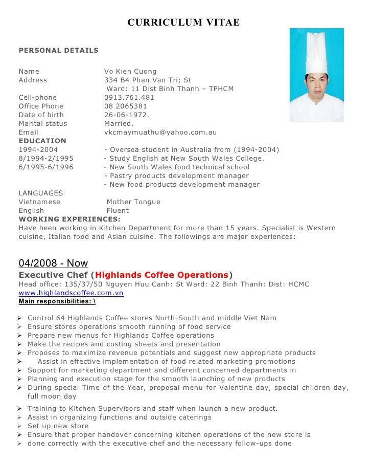 Pastry Chef Resume #19799