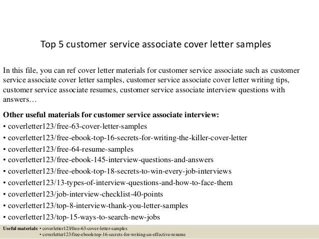 Customer Technical Support Cover Letter