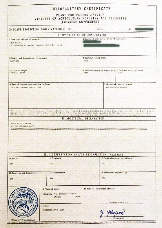 Phytosanitary certificate : Satsuki-Bonsai.com