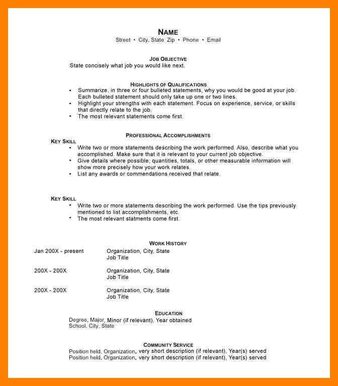 6+ hybrid resume examples   emt resume