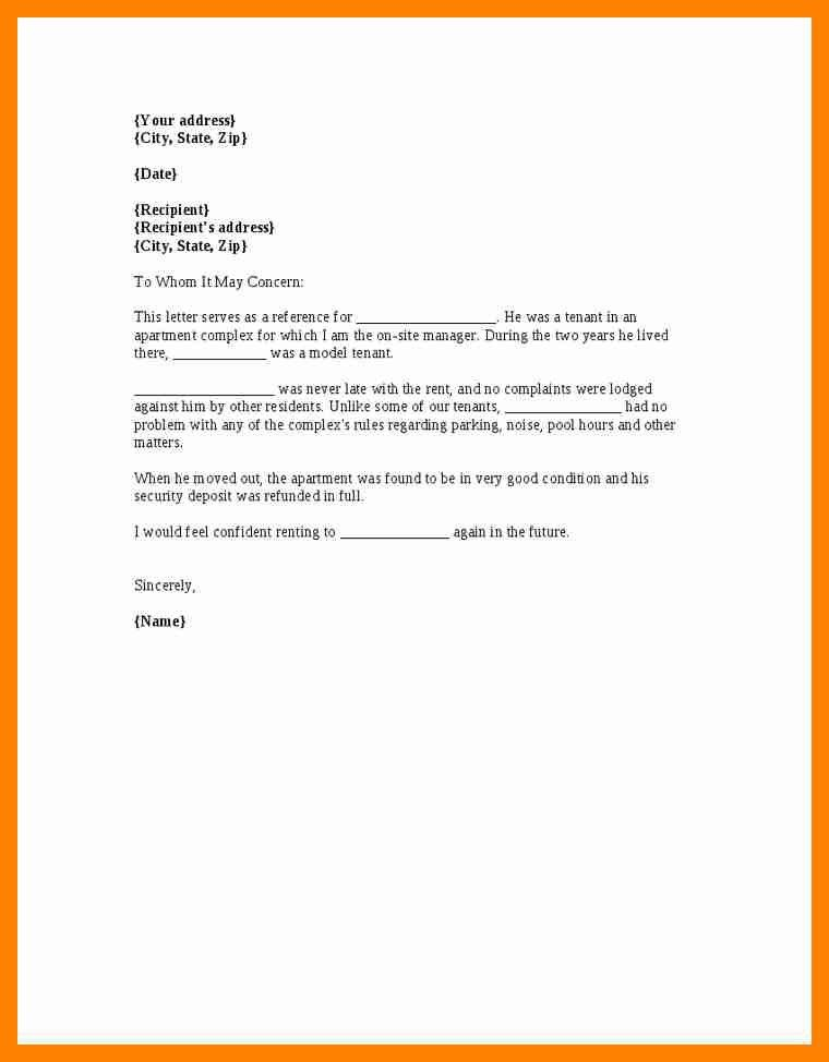 7+ tenant reference letter | resumes great