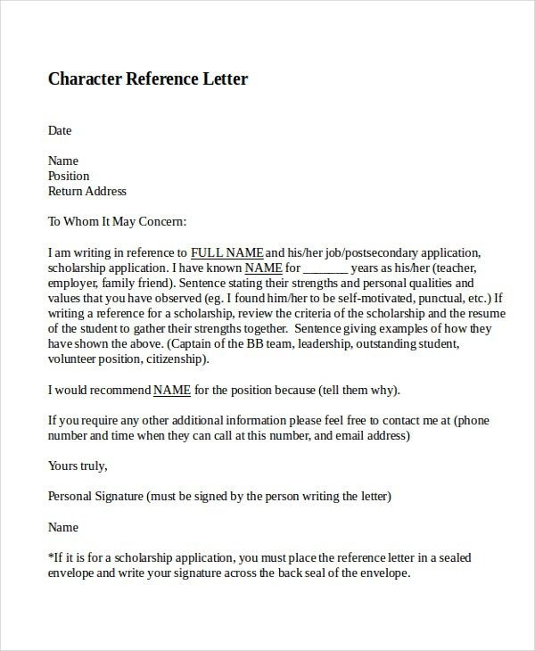 Example Personal Reference Letter Template - Huanyii.com