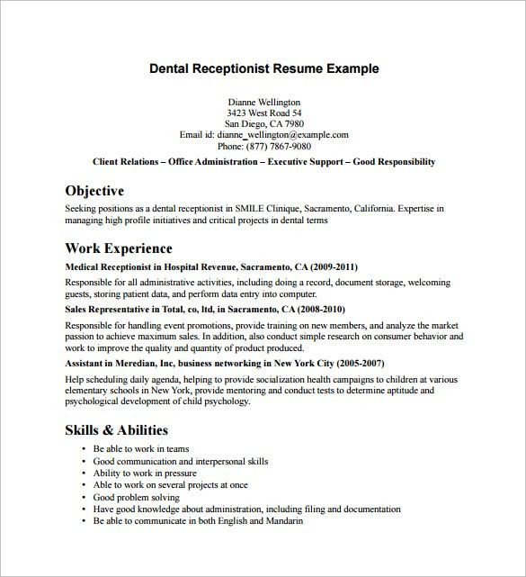 receptionist resume 20 dentist receptionist resume sample