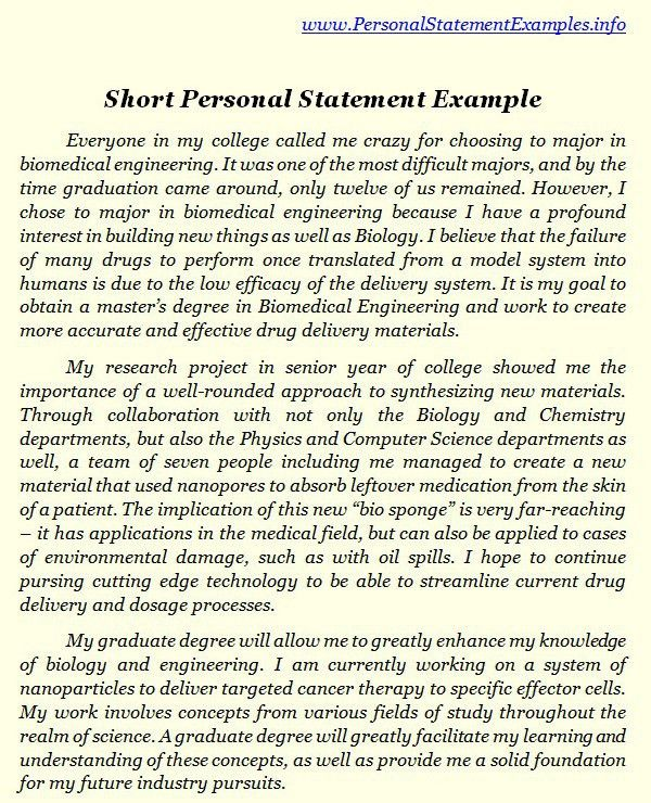Unique Short Personal Statement Examples http://www ...
