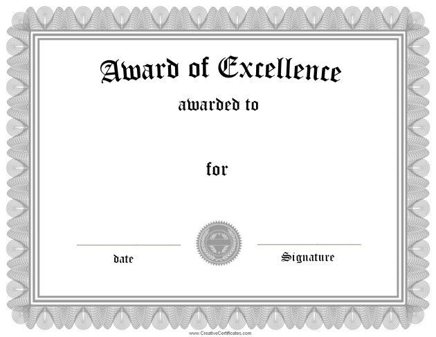 Award of excellence Template Sample in Black and White Color ...
