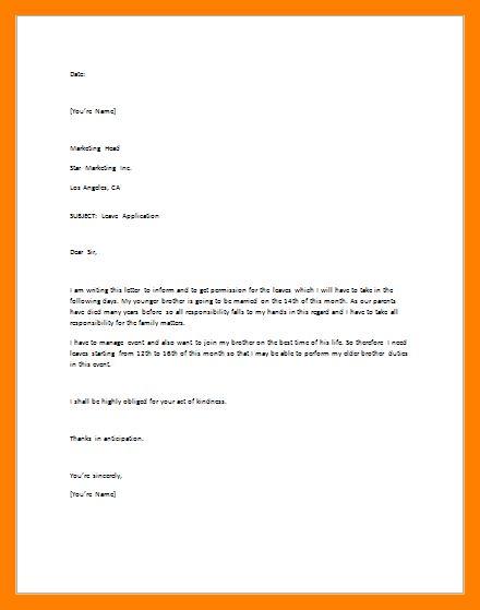 8+ sample leave application letter | packaging clerks