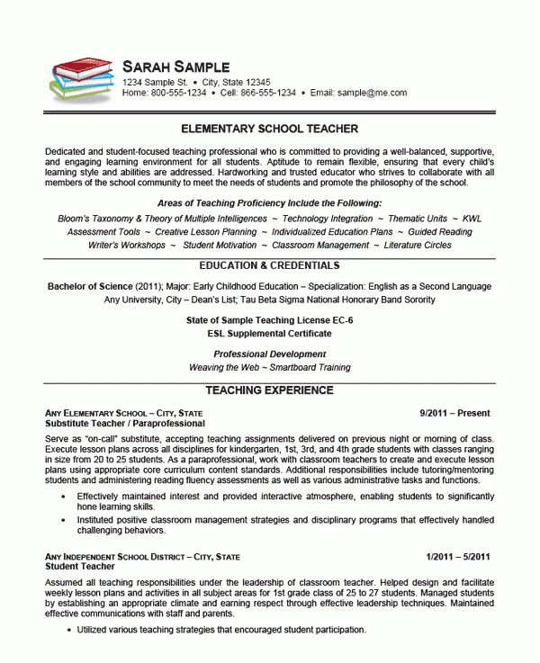 Teacher Resume Samples - uxhandy.com