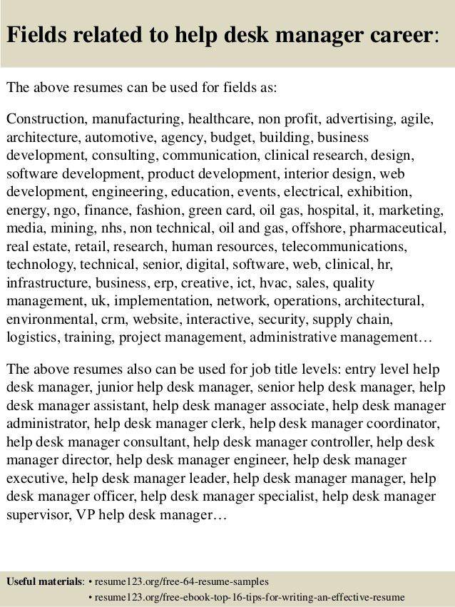 help desk manager resume