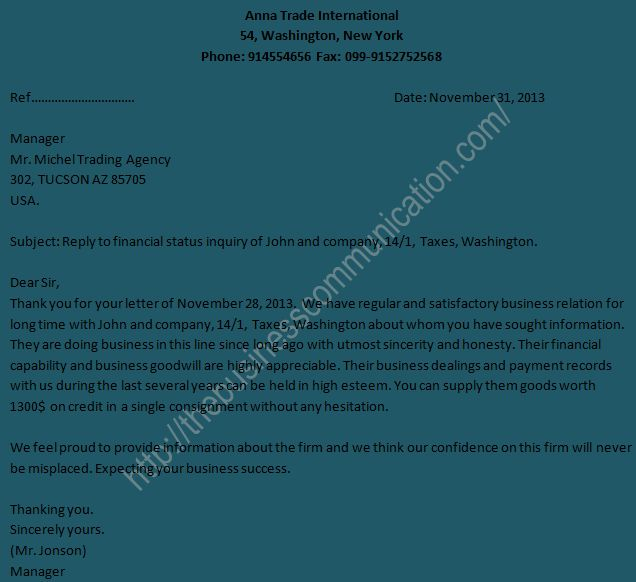 of reply letter to business status inquiry letter