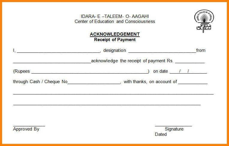 10+ acknowledgement receipts samples | cashier resumes