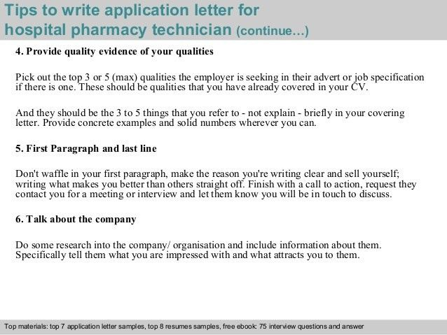 Hospital pharmacy technician application letter