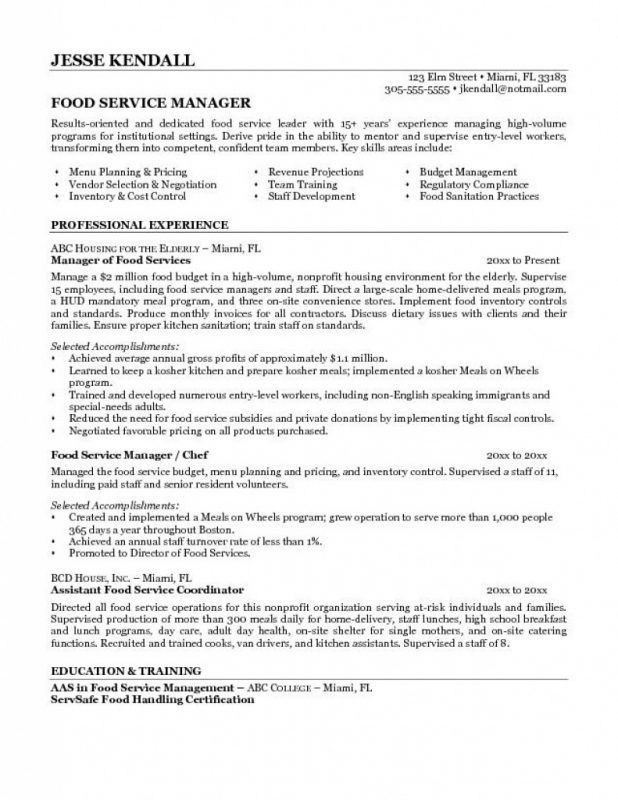 Fast Food Resume, free fast food assistant manager resume example ...