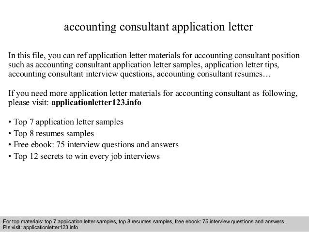 Accounting consultant application letter