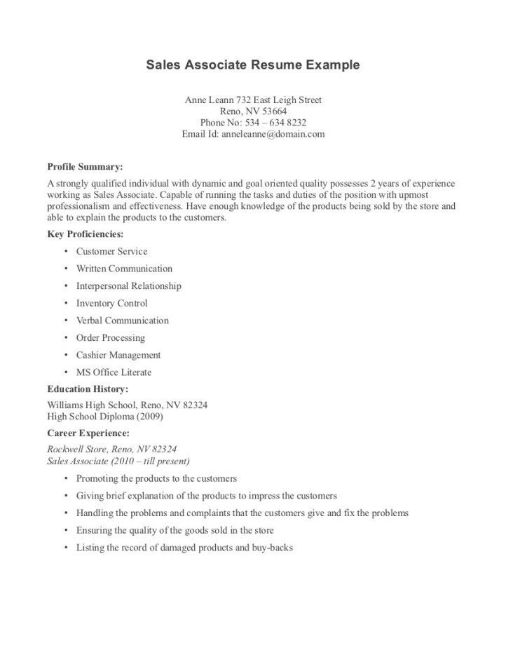 Retail Sales Associate Resume Example | Resume Examples 2017