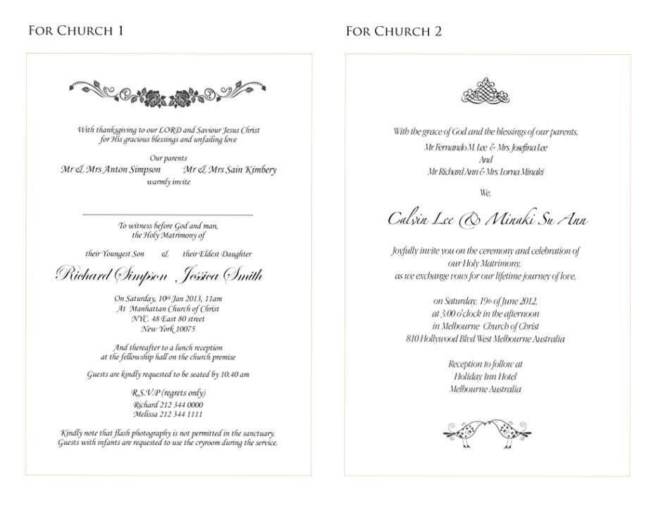 sample of wedding invitation cards wording XZpRKkx4b   pitara ...