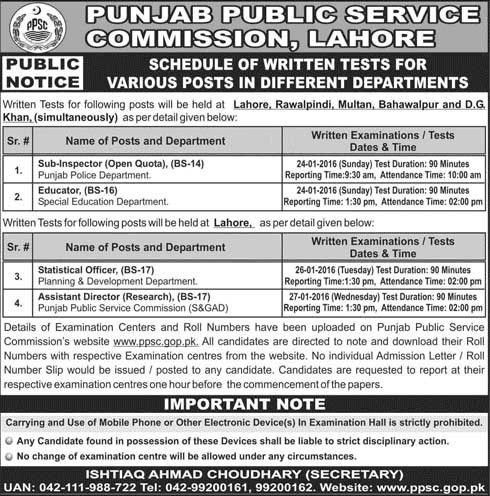 Educator, Officer and Assistant Jobs Punjab Public Service Commission