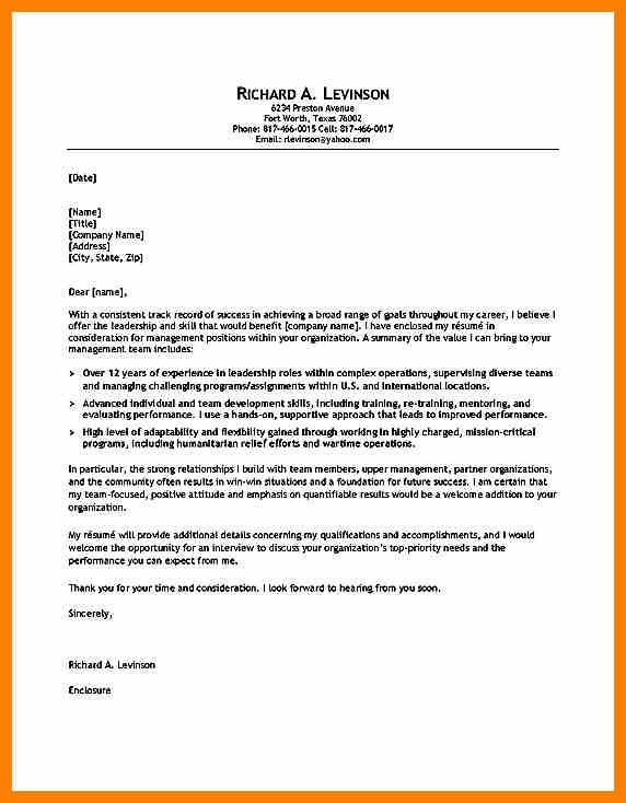 5+ motivation letter sample pdf | target cashier