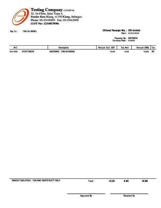 Official Receipt Template - Corpedo.com