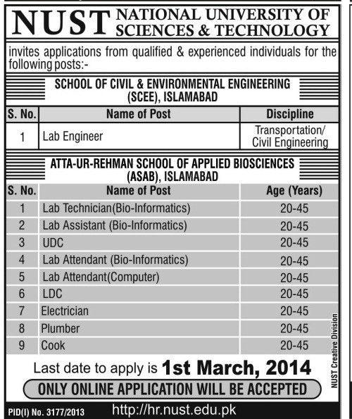 Electrician Job, NUST SCEE Islamabad Job, Lab Engineer, Lab ...
