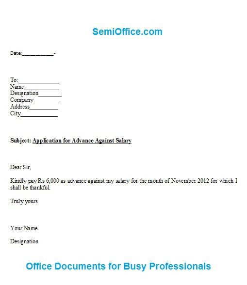 Salary Request Letter Format   The Letter Sample