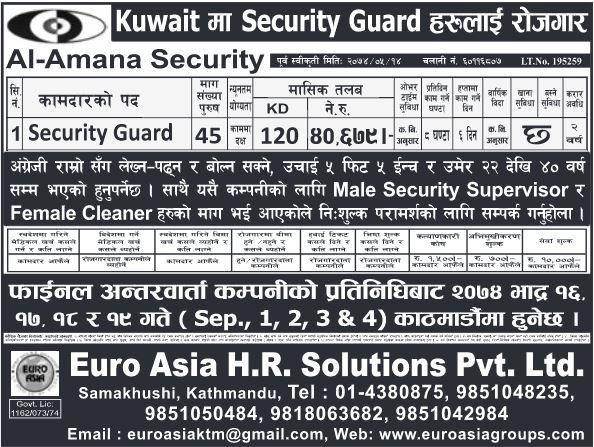 Security Guard Job Description. Noc Duties Revised Fees For Fire ...