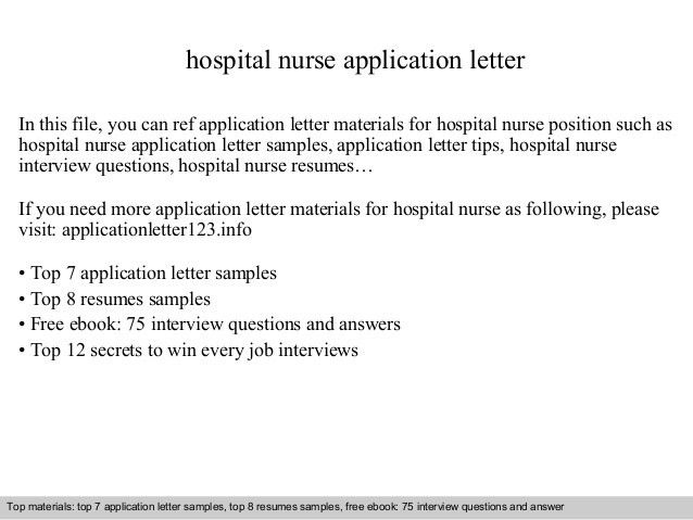 Cover letter examples nursing home