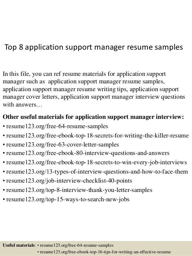 top-8-application-support-manager-resume-samples-1-638.jpg?cb=1432194491