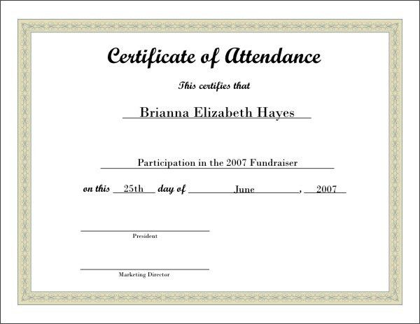 Printable Attendance Certificates | Blank Certificates