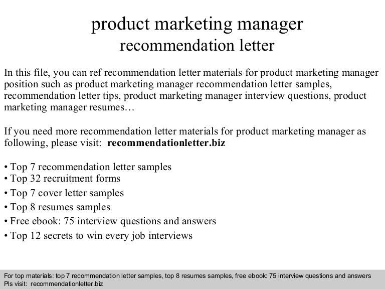 Product marketing manager recommendation letter