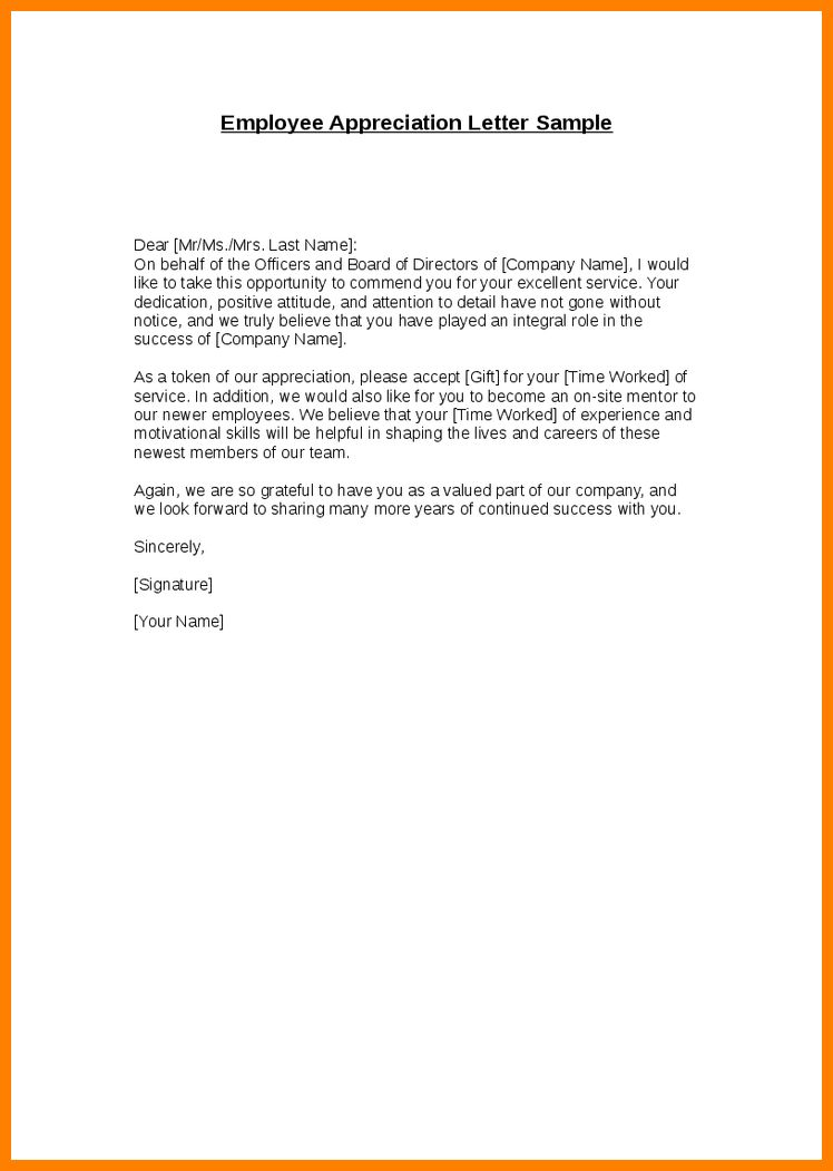 letter of achievement. sample letters of recommendation. letter of ...